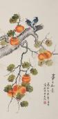 北京美协凌雪三尺竖幅工笔花鸟画《事事如意》