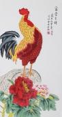 北京美协凌雪三尺竖幅工笔《富贵吉祥》