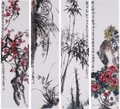 国家一级美术师魏玉新写意四条屏《梅兰竹菊》
