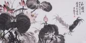 【已售】以及美术师魏玉新四尺横幅写意荷花《和谐图》