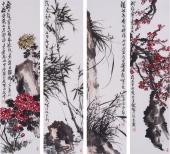 国家一级美术师魏玉新精品写意四条屏《梅兰竹菊》