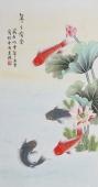 北京美协会员凌雪《年年有余》