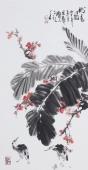 广西美协石云轩三尺竖幅花鸟画《盼春图》