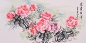 安徽美协会员云志三尺横幅牡丹《富贵迎春》