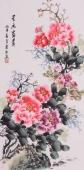 安徽美协会员云志三尺竖幅牡丹《天香富贵》