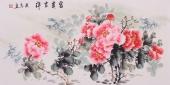 安徽美协会员云志三尺牡丹《富贵吉祥》
