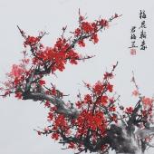 【已售】家居装饰画 赵君梅四尺斗方梅花《梅花报春》