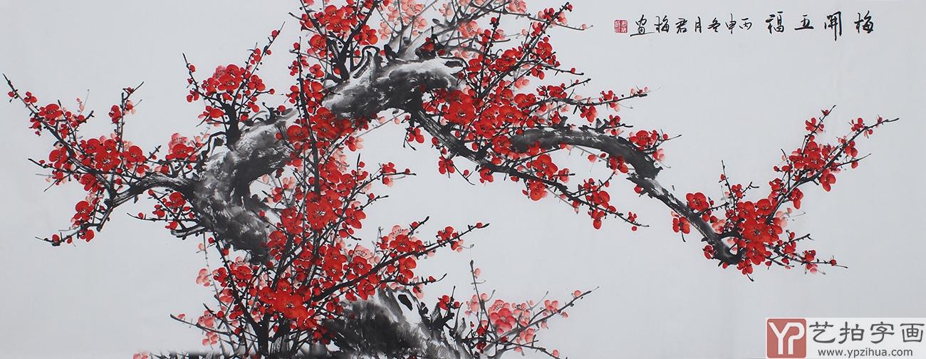 【已售】家居装饰画 赵君梅六尺写意梅花图《梅开五福