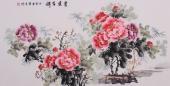 【已售】安徽美协会员云志四尺牡丹《富贵吉祥》