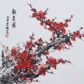 家居装饰画 赵君梅四尺斗方写意梅花图《报春图》