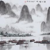 【已售】北京美协张春奇四尺斗方写意山水画《漓江烟雨》
