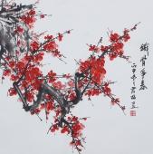 家居挂画 赵君梅四尺斗方梅花图《铁骨争春》