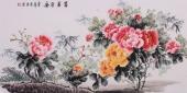 安徽美协会员云志四尺牡丹《富贵平安》