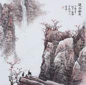 著名画家张春奇四尺斗方山水画《深谷幽泉》