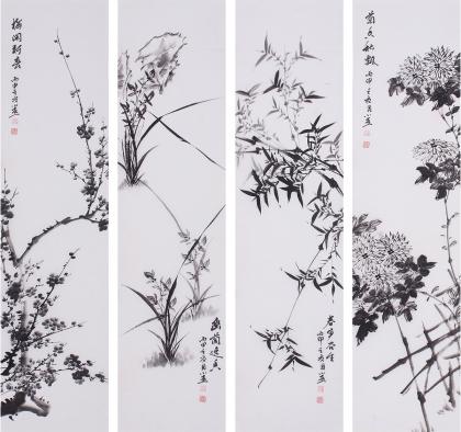 河南美协皇甫小喜水墨写意花鸟四条屏《梅兰竹菊》