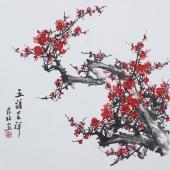 【已售】赵君梅新品国画四尺斗方《五福呈祥》