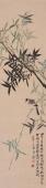【已售】客厅挂画 河南美协皇甫小喜花鸟四条屏《梅兰竹菊》