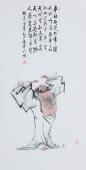 著名书画家张春奇三尺写意人物《事能知足心事乐》