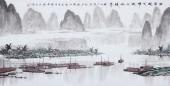 【已售】张春奇四尺横幅精品山水《白云绕青峰漓江雨后秀》
