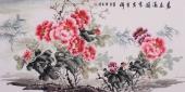 安徽美协会员云志四尺牡丹《春色满园富贵吉祥》