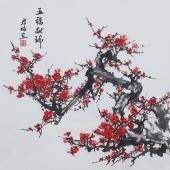 【已售】赵君梅四尺斗方写意花鸟画梅花图《五福呈祥》
