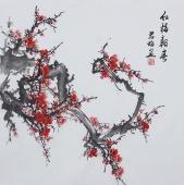 赵君梅四尺斗方花鸟画梅花图《红梅报春》