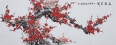 【已售】家居挂画 赵君梅六尺横幅写意梅花图《五福呈祥》