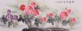 安徽美协会员云志六尺牡丹《花开富贵》
