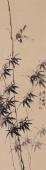 【已售】高端礼品 经典收藏 河南美协皇甫小喜墨竹四条屏