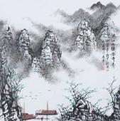 北京美协张春奇四尺斗方山水《漓江雨后景奇秀》