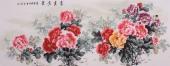 安徽美协会员云志六尺牡丹《富贵满堂》