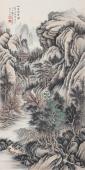 【询价】王立芳办公室山水画四尺竖幅《山谷幽居图》