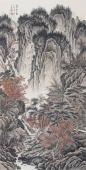 【已售】名家字画 王立芳手绘精品国画《太行秋色》