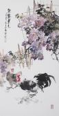 卧室字画 石云轩四尺精品花鸟《紫气东来》