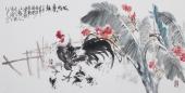 石云轩四尺横幅国画鸡《农家乐趣》