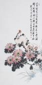 中央美院张国稳四尺竖幅菊花图