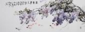 广西美协石云轩六尺横幅写意国画紫藤《紫气东来》