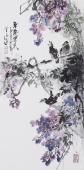 石云轩三尺竖幅国画紫藤《紫气东来》