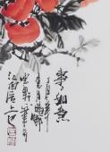 广西美协石云轩四尺斗方国画柿子《事事如意》
