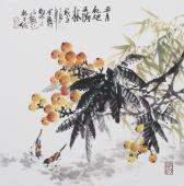 广西美协石云轩斗方写意花鸟画《五月枇杷正满林》