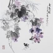 石云轩斗方写意花鸟画《秋熟图》