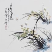 石云轩写意斗方花鸟画《兰幽香风远》
