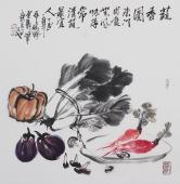 【已售】广西美协石云轩四尺斗方《蔬果图》