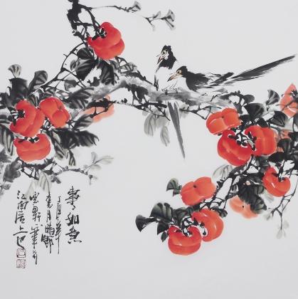 【已售】广西美协石云轩四尺斗方国画柿子《事事如意》