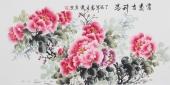 安徽美协云志写意牡丹三尺横幅《富贵吉利图》
