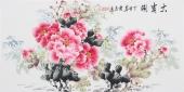 云志三尺写意国画牡丹图《大富贵》