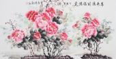 云志四尺写意国画牡丹《春色满园福满庭》