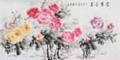 【已售】安徽美协云志四尺横幅写意国画牡丹《富贵长春》
