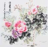 云志写意斗方牡丹《富贵图》