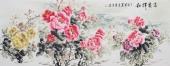 安徽美协云志六尺横幅国画牡丹《富贵祥和》